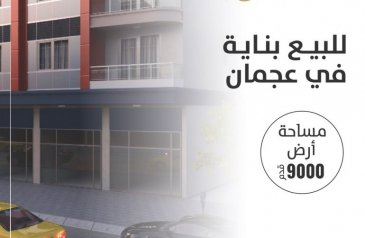 25,600 Sq Ft Residential Building & Retail For Sale in Al Jerf Industrial 3, Ajman