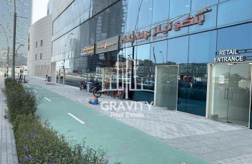 Ready to Move in Good Condition, 1,650 Sq Ft, Retail Space To Rent in Shams Abu Dhabi, Abu Dhabi - Ground floor Perfect for Business Retail Shop