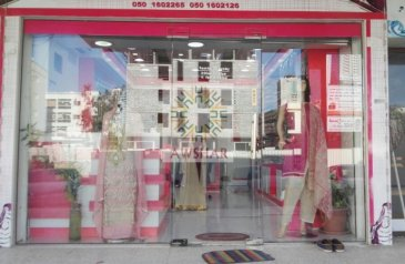 Commercial Retail Outlets For Sale | Ajman