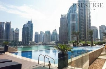 One Bedroom, Two Bathroom, Apartment For Sale in Damac Heights, Dubai Marina, Dubai - Exclusive | Sea & Palm View | Chiller Free
