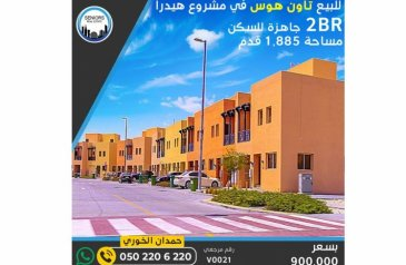 Two Bedroom, Two Bathroom, Townhouse For Sale in Hydra Village Zone 8, Hydra Village, Abu Dhabi - Amazing Townhouse with a reasonable price