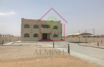Commercial Building To Rent in Al Bateen, Al Ain - |Commercial | Spacious Yard | Main Road|