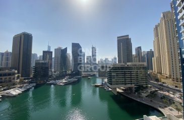 One Bedroom, Two Bathroom, Apartment For Sale in Bay Central, Dubai Marina, Dubai - Marina View   Well Maintained   Rented