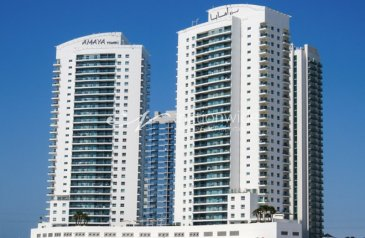 Two Bedroom, Three Bathroom, Apartment For Sale in Amaya Tower 2, Al Reem Island, Abu Dhabi - Good Deal! A Unit Perfect For Making New Memories